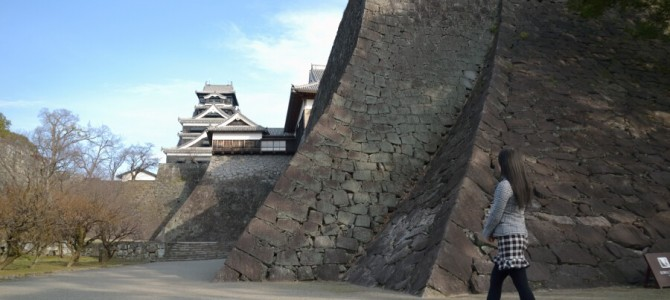 九州のおへそ熊本
