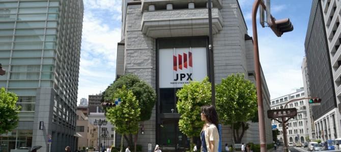 東京証券取引所を見学