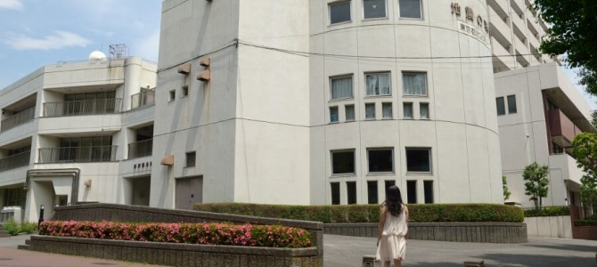 東京都北区防災センター(地震の科学館)