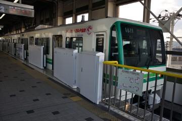 富沢駅にて