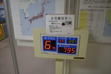 計測震度計